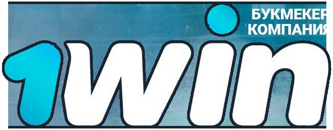 1win_casino_online